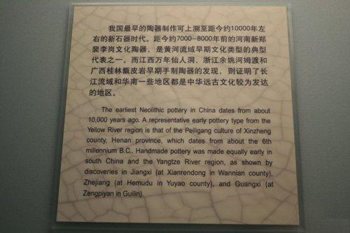 Mô tả hoạt động nghề gốm trong các khu vực ở thời kỳ đồ đá mới.