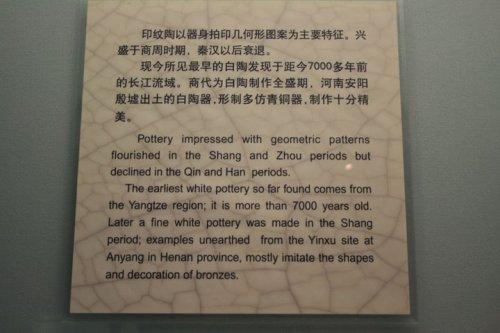 Shang & Zhou pottery ( gốm thời kỳ nhà Thương và nhà chu)
