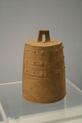 celadon zhong (chuông), thời Chiến Quốc
