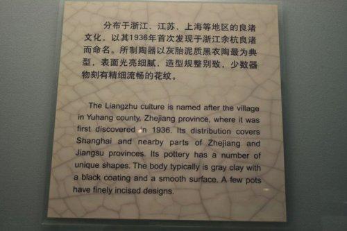 Văn hóa Liangzhu _ TQ