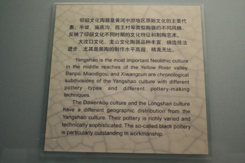 Văn hóa Yangshao, Dawenkou, & Longshan Cultures