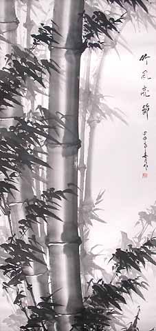 bi_yue_-425_186