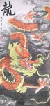 chinese-dragon-painting-d5803