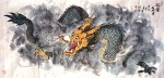 chinese-painting-dragon-d4063