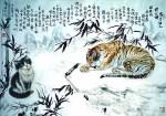 Artist Leo Tzu