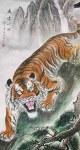 Artist Sou Ping