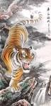 Artist Wu Tong