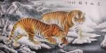 Artist Wang Men
