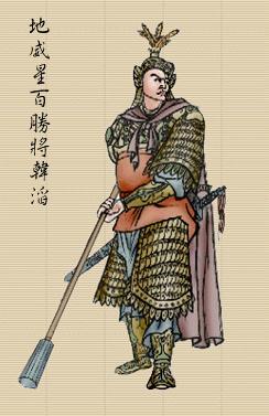 Các anh hùng Lương Sơn Bạc thường được nhắc tới gồm có 108 người, tuy nhiên  trên thực tế phải là 109 người, nếu tính cả Tiều Cái.