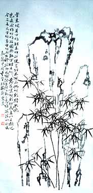luo_shuan_xian_-275_214