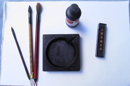 Dụng cụ vẽ tranh thủy mặc
