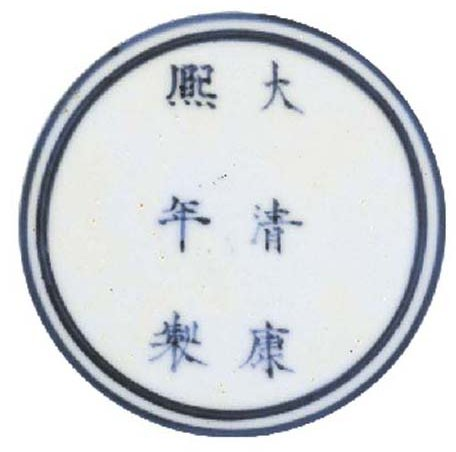 "Kangxi 1662-1722.  Imperial Kangxi mark. Late period: Precise, tight, rather small and less ""free"" than the other two groups."