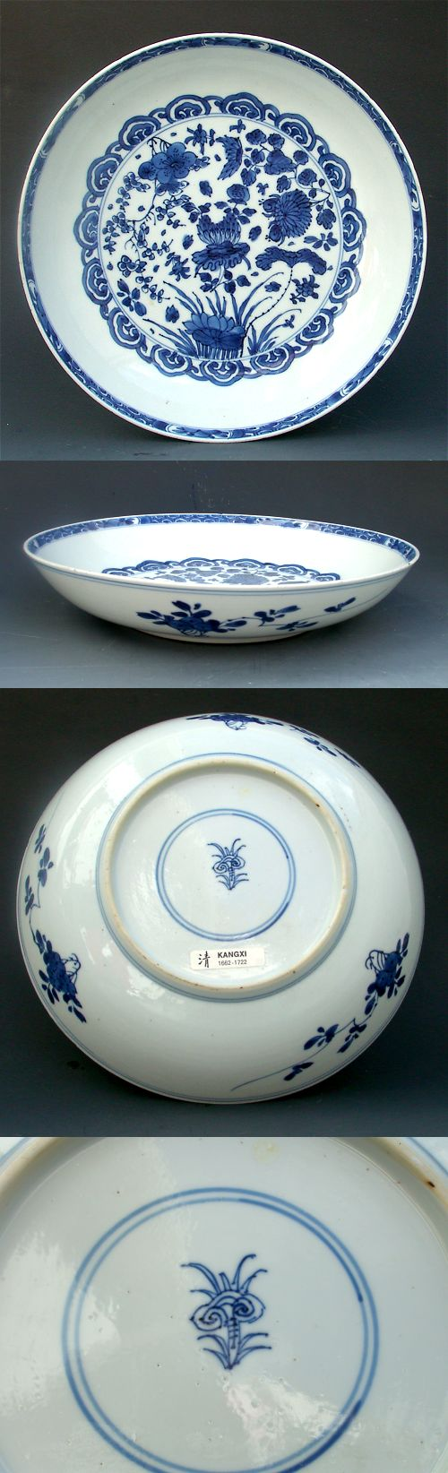 Qing, kangxi - lingqi fungus mark (linh chi)