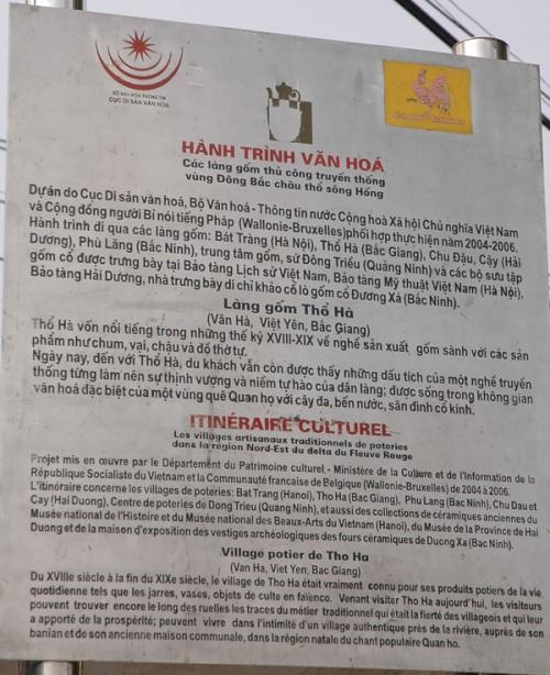 thoha-02