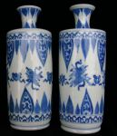 Chinese blue and white vase, Kangxi, (1662-1722), height: 20cm.