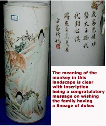 ý nghĩa của con khỉ vẽ trong phong cảnh này được làm rỏ bằng bài thơ chúc tụng gia chủ được thăng quan, tiến chức