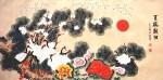 Artist Zhao Fan Shang
