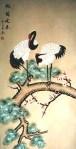 Artist Ping An