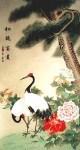 Artist Qing Shi