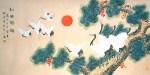 Artist Fu Yun