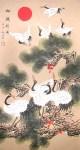 Artist Yi Zhong