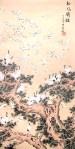 Artist Zi Chen