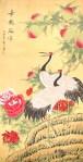 Artist Ni Jing