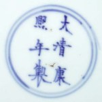 KangxiMk14