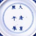 KangxiMk27