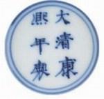 KangxiMk33