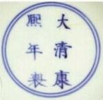 KangxiMk35