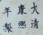 KangxiMk36