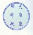 KangxiMk4-1