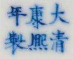 KangxiMk51