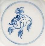 KangxiMk58