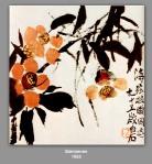 Qi BaiShi's painting (15)