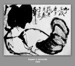Qi BaiShi's painting (17)