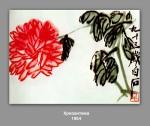 Qi BaiShi's painting (19)