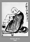 Qi BaiShi's painting (2)