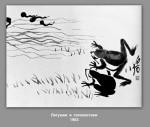 Qi BaiShi's painting (23)
