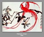 Qi BaiShi's painting (31)