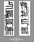 Qi BaiShi's painting (36)