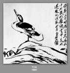 Qi BaiShi's painting (4)