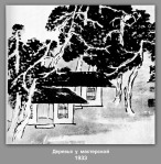 Qi BaiShi's painting (7)