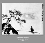 Qi BaiShi's painting (9)