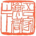Qi BaiShi's painting