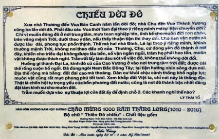 Chieu-doi-do_viet