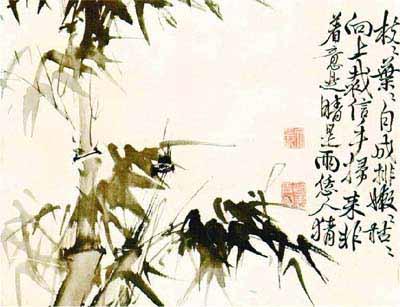 Trúc - tranh của Từ Vị đời Minh