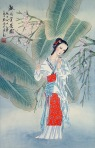 Artist: Liu Pei