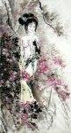 artist: Luo Hua Nong